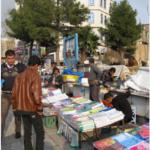 Street bookstore, Sulaimani, Iraqi Kurdistan.  Source: Gina Lennox, 2013