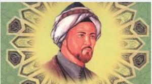 melaye-ciziri-1570-1640